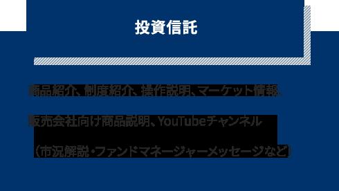 4 WEBサイトのコンテンツをアプリ化したい